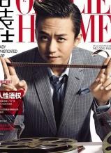 鄧超最新時尚大片 演繹輕奢華極簡風格