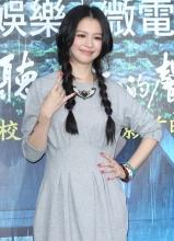 徐若瑄年近40仍扮嫩 演绎大学生青涩爱情
