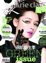 徐若瑄登《嘉人》杂志封面 五款造型大展妖艳性感