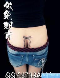 平安彩票app臀部潮流的蝴蝶结纹身图片