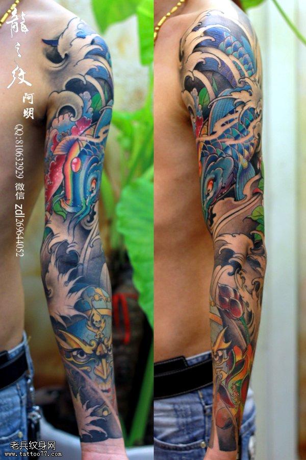 鲤鱼嘎巴拉花臂纹身图案