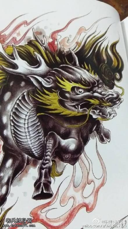 手稿龙头马身纹身图案