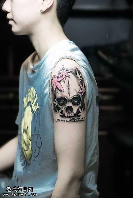 手臂清新骷髏紋身圖案