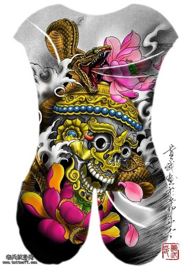 手稿蛇与嘎巴拉纹身图案