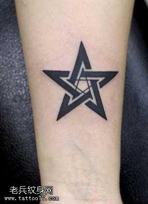 手臂图腾五芒星纹身图案