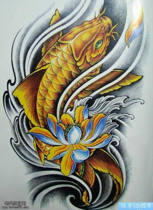 手稿锦鲤纹身图案