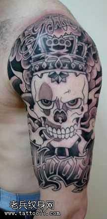 胳膊嘎巴拉纹身图案
