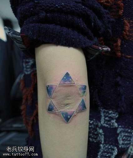 手臂彩色星空六芒星纹身图案