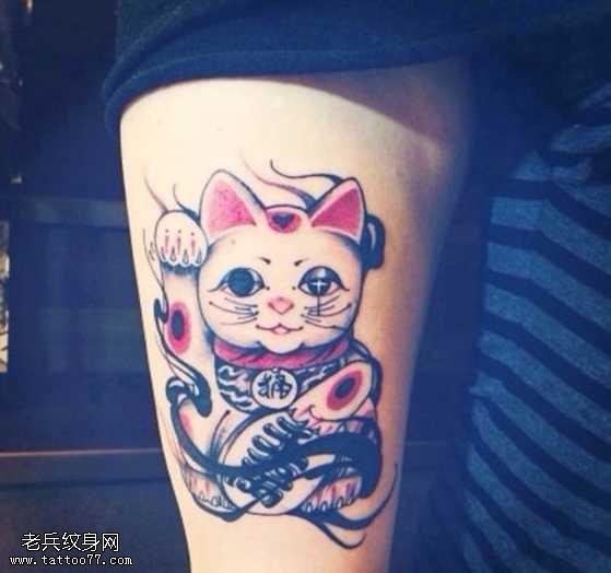 胳膊招财猫纹身图案