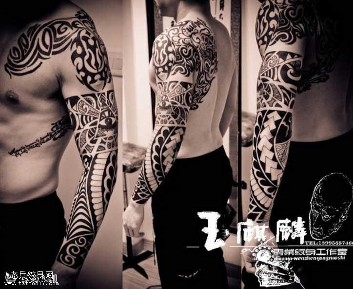 胳膊毛利图腾纹身图案