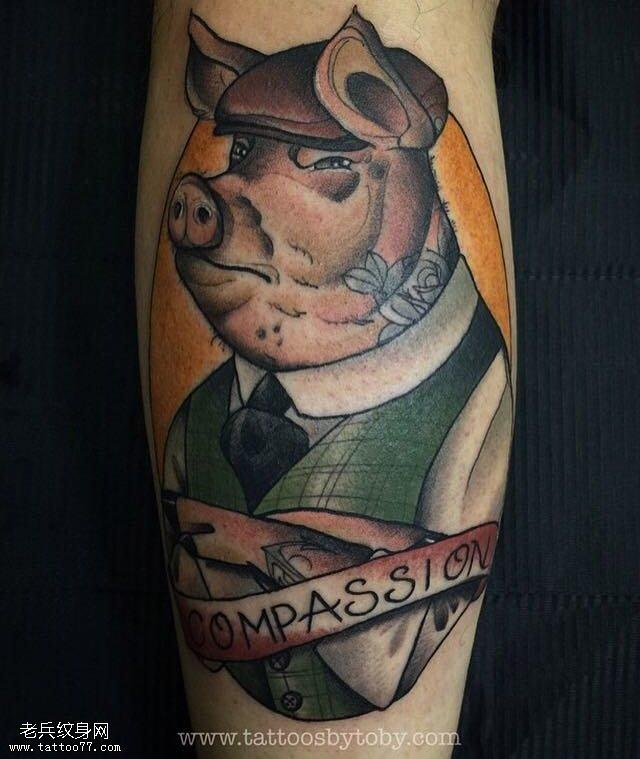 小臂猪纹身图案