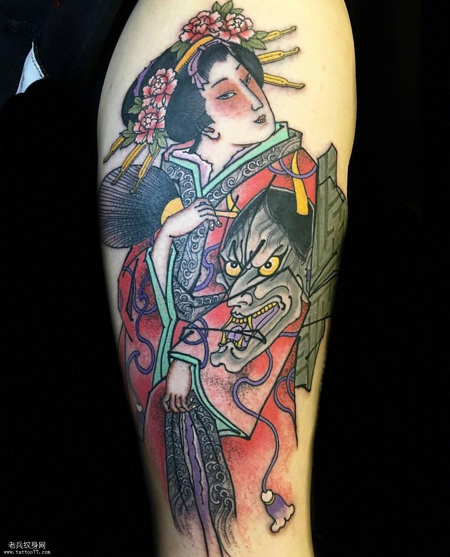大臂艺妓纹身图案